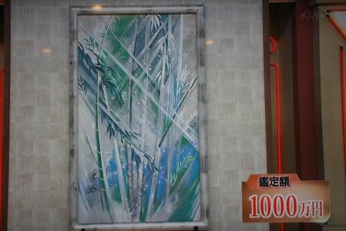 西村知らしめる.JPG