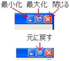最小化.png