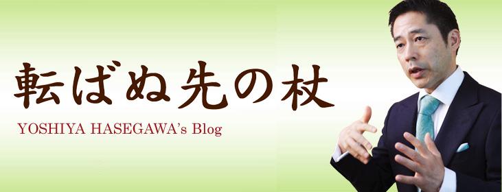 認知症専門医・長谷川嘉哉【土岐内科クリニック】