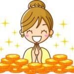 認知症予防の切り札は、お金と女