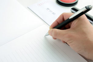 Writing last will and treatment in Japanese