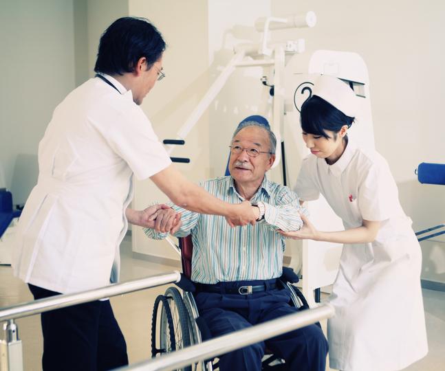 Japanese rehabilitation