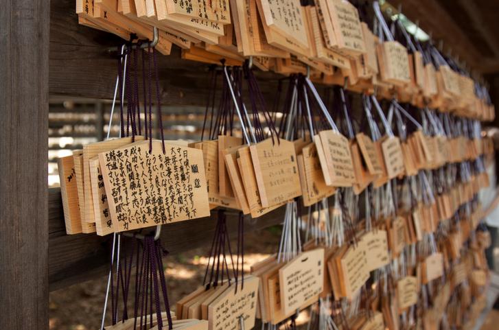 EMA-japanese prayer plaques
