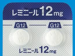 reminyl12