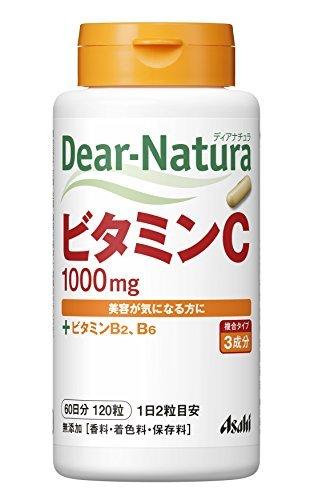 ディアナチュラ ビタミンC 120粒