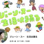 スクリーンショット 2019-01-25 10.54.59