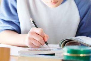 Junior high school students to study