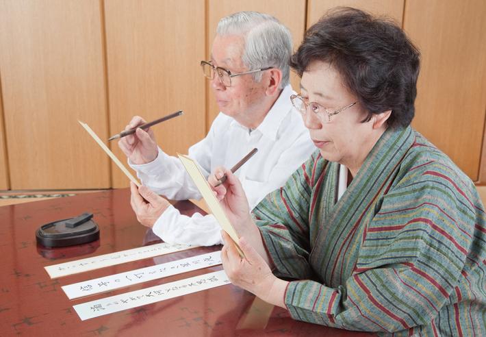 Senior Japanese