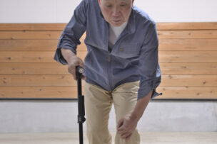 Senior to walk with cane