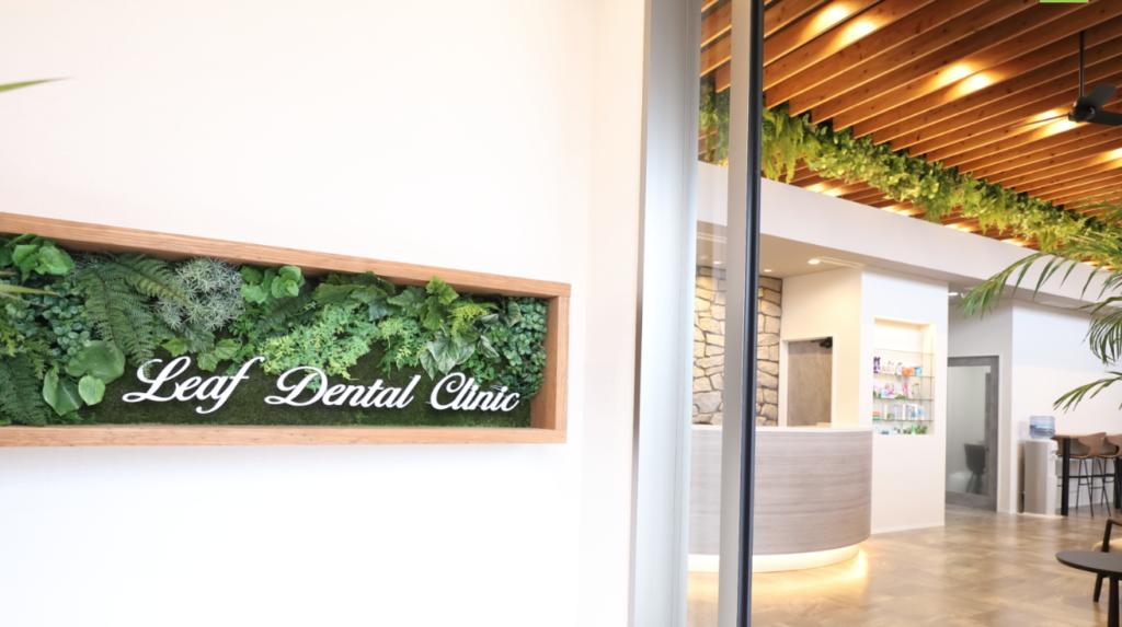 医科歯科連携の頼りになるパートナー・土岐市リーフ総合歯科オープン