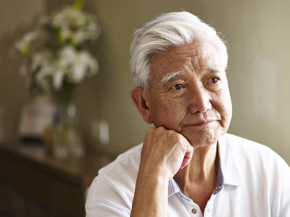 portrait of a senior asian man
