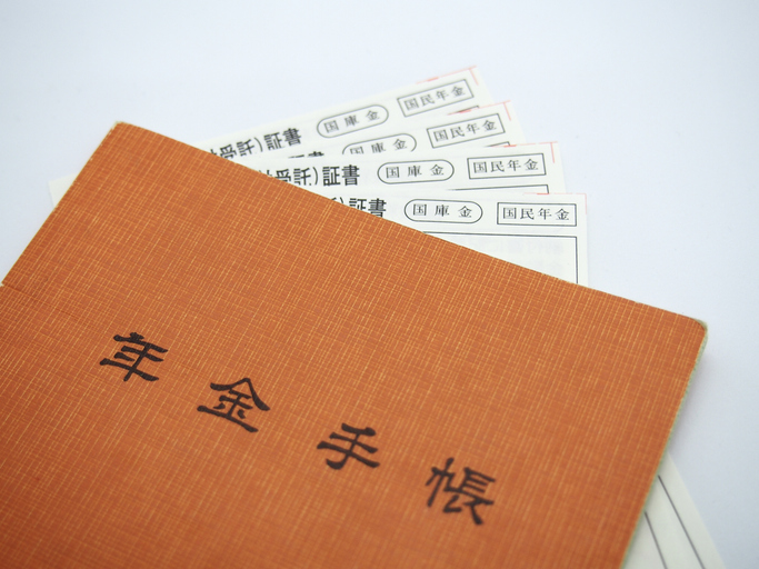 Pension Handbook and Transfer Form