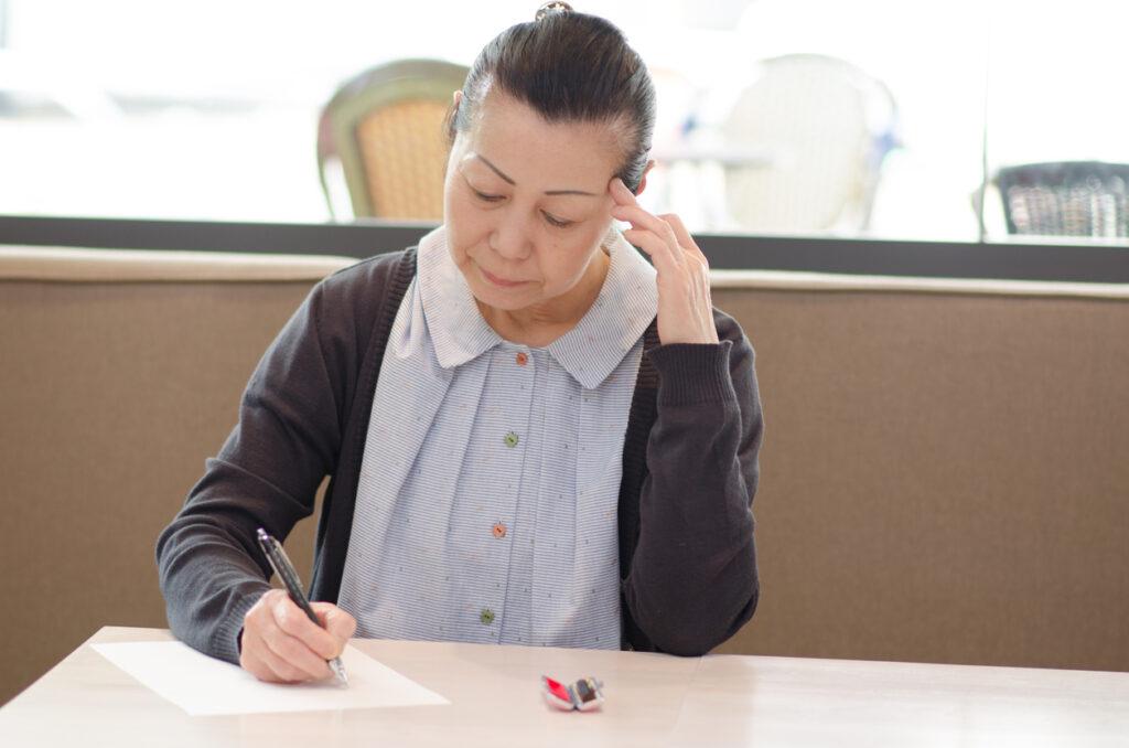 重なる悩み事・悩んだら書き出せ!書き出せば脳がたちまち冴えわたる