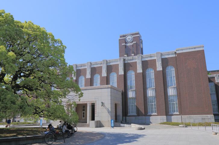 Kyoto University Japan