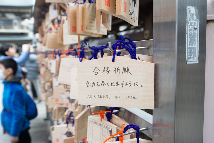 Yushima Tenjin (Tenmangu) on Exam season