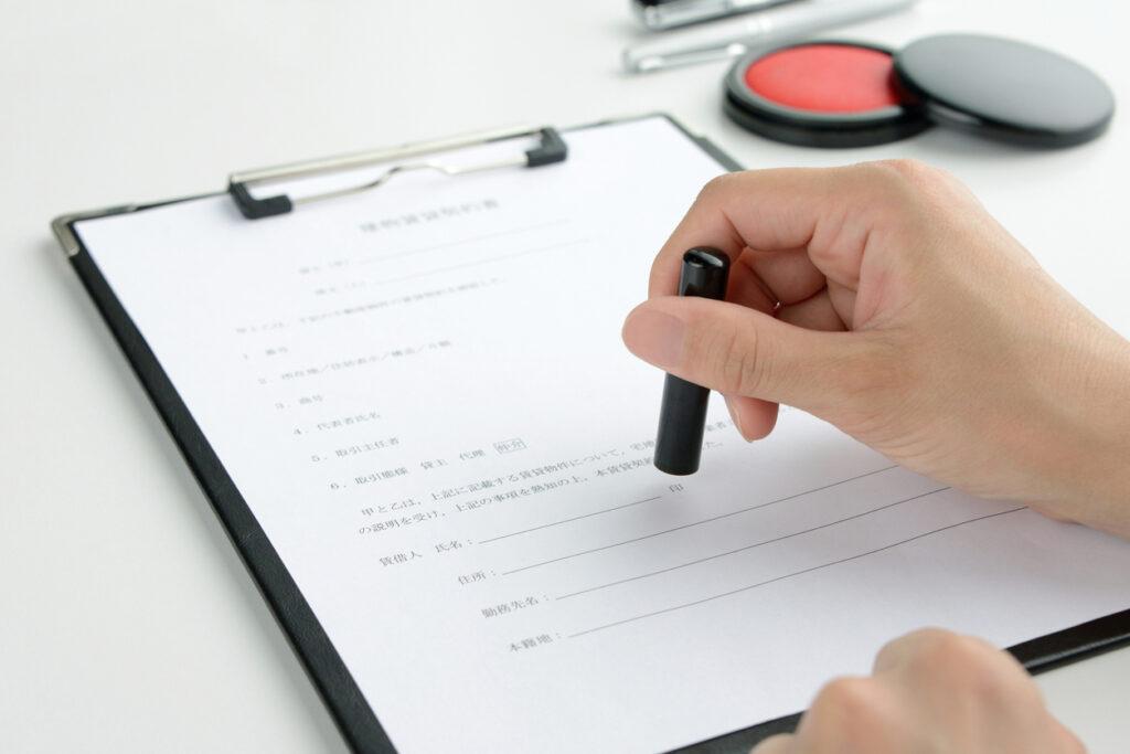 認知症患者さんの不動産売却についてFP資格を持つ認知症専門医が解説