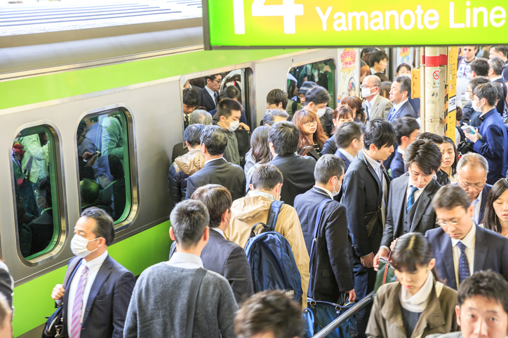 Commuters at Shinjuku Station