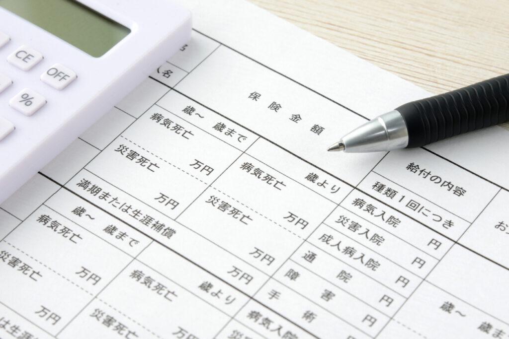 確実な保険金請求のための生命保険契約照会制度が開始(2021年7月1日〜)