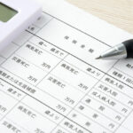 Checking insurance sheet