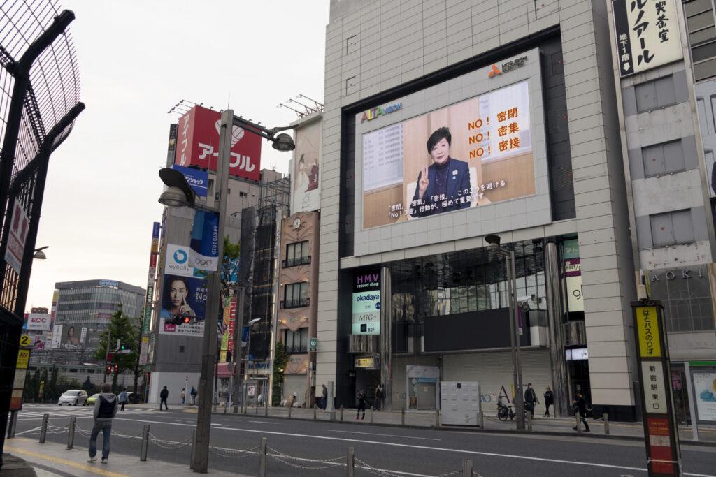 【お薦め本の紹介】未来のドリル コロナが見せた日本の弱点