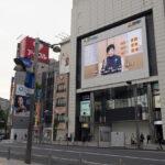 Empty Shinjuku City with a big screen showing Tokyo's Governor Yuriko Koike's announcement about COVID-19 (Coronavirus)