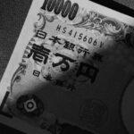 Japanese yen bills(Ten thousands japanese yen)